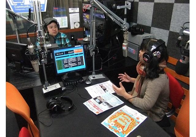 沖縄FMとよみ